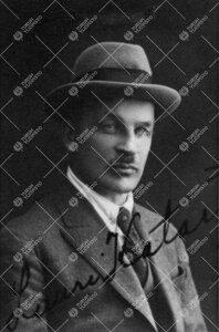 Lauri Katara. Fil.maist., Turun Suomalaisen Yliopistoseuran  taloudenhoitaja 1920 - 1926, Turun Ylio